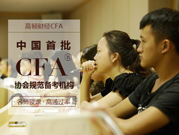 想成为交易员,有必要去考CFA吗