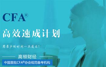 CFA备考英文基础,cfa中英文教材
