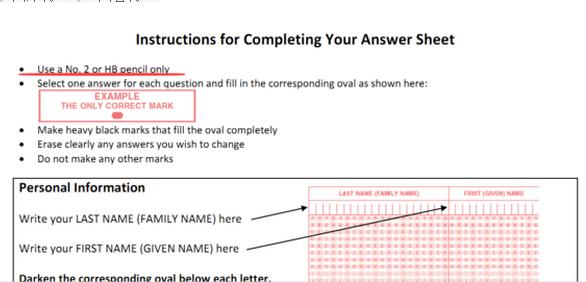 CFA考试报名,cfa考试答题卡