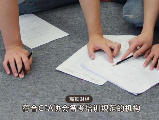 2017年12月CFA,CFA一级考了啥,cfa一级考试内容