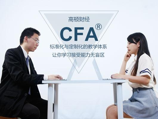 2017年12月CFA一级,CFA一级考试将考些什么