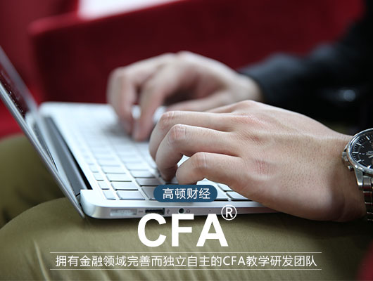 CFA成绩资讯,2017年6月CFA考试成绩,CFA考试成绩如何查询