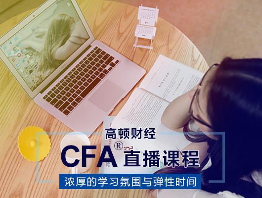 非金融专业入门CFA,入门cfa书籍推荐,cfa金融书单