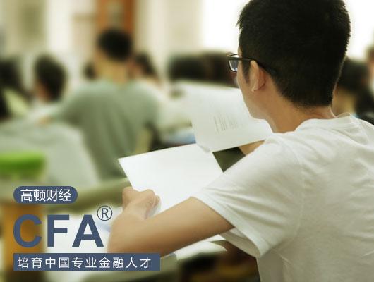 2017年7月CFA考试,cfa成绩快揭晓,2018年6月cfa报名
