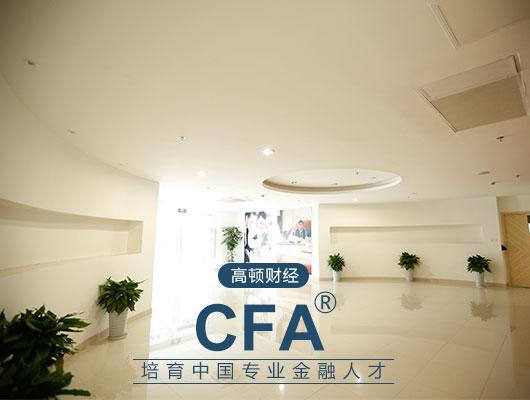 CFA与CPA哪个含金量高,CFA与CPA职业前景