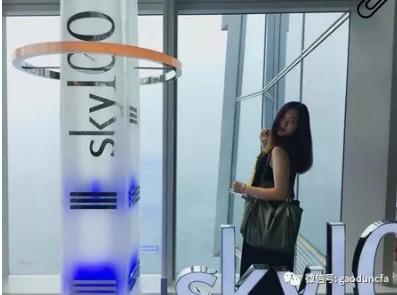 通过CFA一级考试,逆袭考上香港中文大学