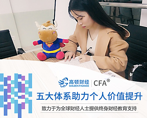 CFA,CFA考试成本