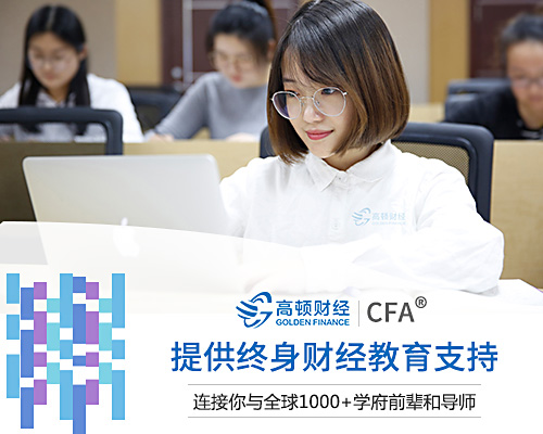 CFA考试地点