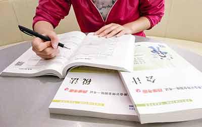 cfa一级考试报名费多少,报名流程有哪些