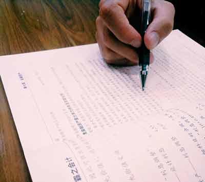 2019年6月cfa考试有哪些报名条件?什么时候可以报考?