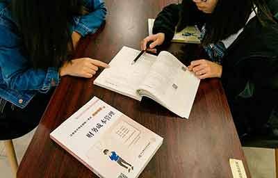 报考cfa考试应该要提前做哪些准备工作?